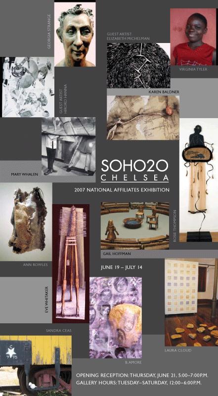 SOHO_FRONT